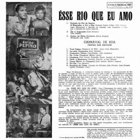 Various Artists — Esse Rio que Eu Amo (b)