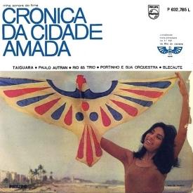 Various - Crônica da Cidade Amada OST (1966)