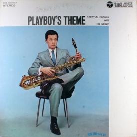 Tadayuki Harada - Playboy's Theme (1968) a