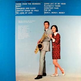 Tadayuki Harada - Playboy's Theme (1968) b