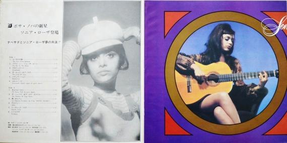 Sônia Rosa - Sensitive Sound of Sônia Rosa (1970) b