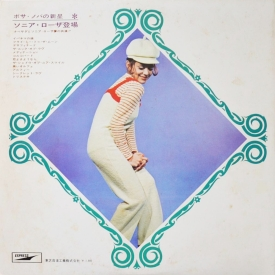 Sônia Rosa - Sensitive Sound of Sônia Rosa (1970) c